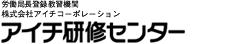 東広島教習所